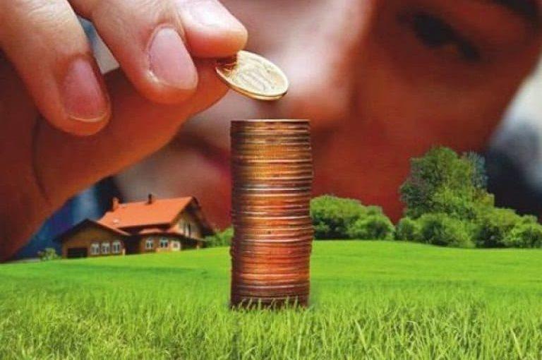 Оспаривание стоимости земельных участков