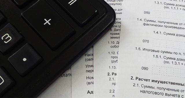 Размер налога