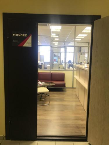 Офис Maxard